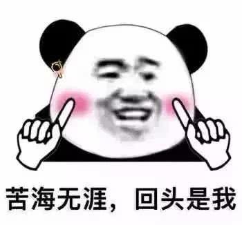 """""""渣男""""撩妹最常用的10句""""土味情话"""""""