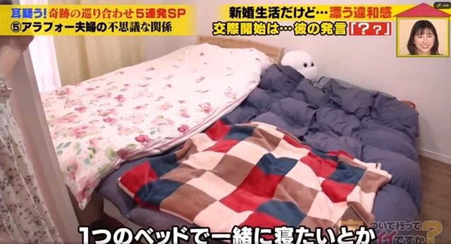 日本一对夫妻多年过着平等的AA制生活