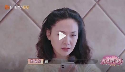 """程莉莎叫郭晓东的妈妈为""""你妈"""""""