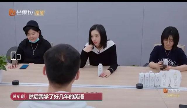 黄小蕾为了张伟这句话学了好几年英语