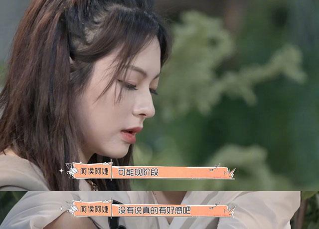 《怦然心动20岁》阿侯阿婕冷眼面对马文轩的深情对唱